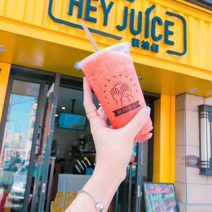 Hey juice茶桔便